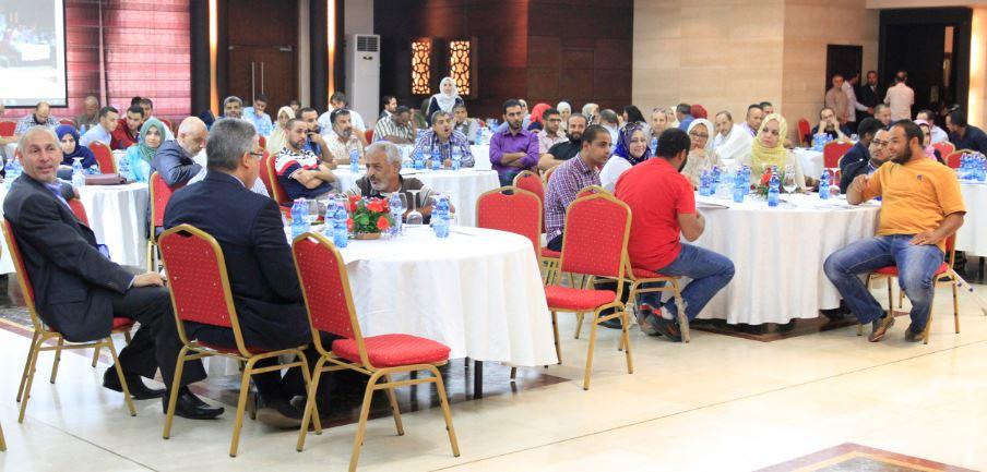 فعاليات الجلسة الأولى للقاء المفوضية مع المنظمات المعنية بالأشخاص ذوي الإعاقة