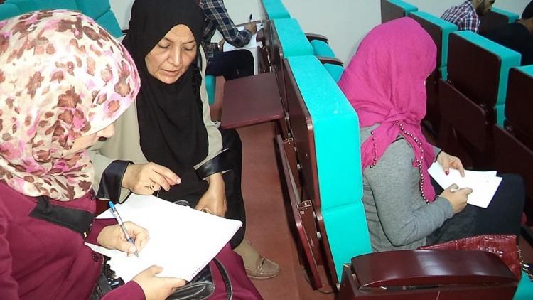 اختتام دورة متابعة وتقييم كفاءة الأداء في المشروعات القائمة