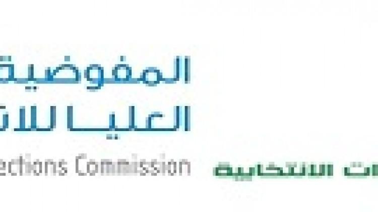 انضمام السودان والصومال وموريتانيا لعضوية المنظمة العربية للإدارات الانتخابية