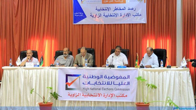 1) Al-Zawya Electoral Management Office holds a meeting on: monitoring electoral risks
