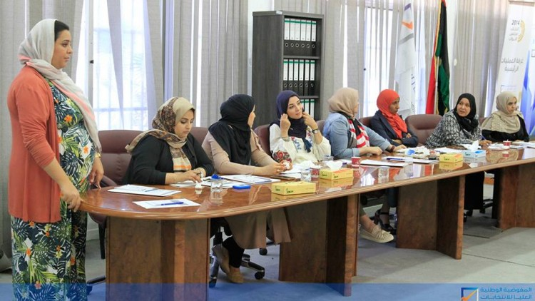 The HNEC Women Empowerment Unit holds its first meeting
