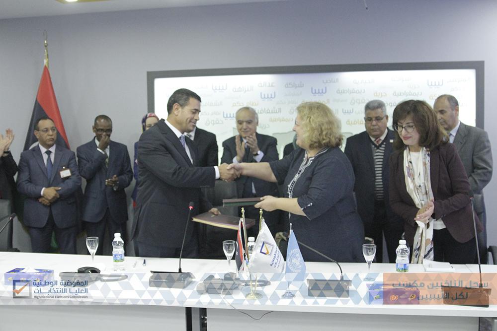 المفوضية توقع اتفاقية الدعم الفني مع بعثة الأمم المتحدة في ليبيا