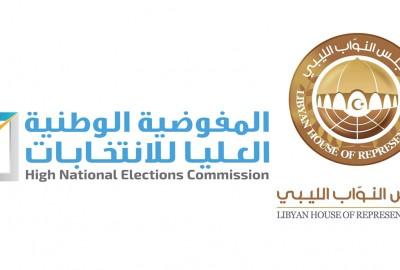 دعوة من مجلس النواب لإجراء عملية الاستفتاء على مشروع الدستور الدَّائم للبلاد