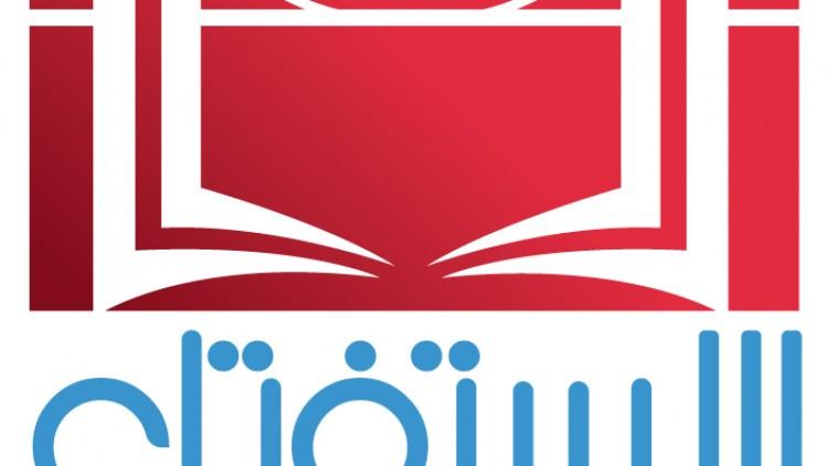 المفوضية تعتمد شعار حملة الاستفتاء على الدستور