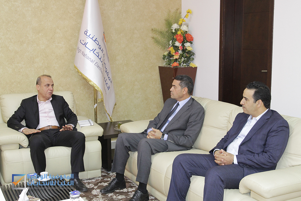 رئيس مجلس المفوضية يجتمعُ مع أعضاء من مجلس النواب