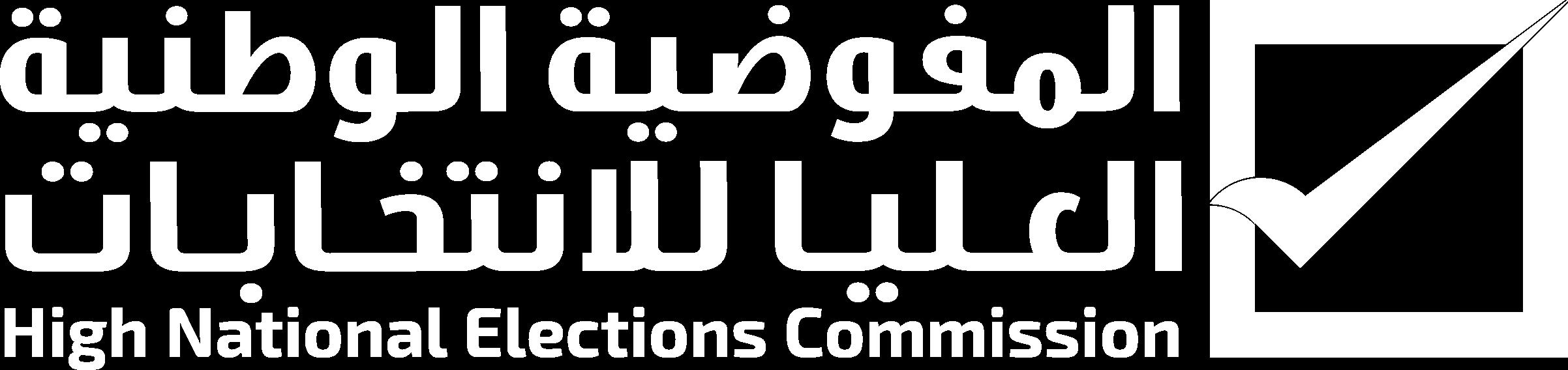 hnec Logo