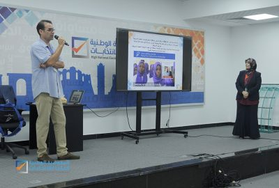 عرض تقديمي لمشاركة المفوضية في مراقبة الانتخابات التونسية