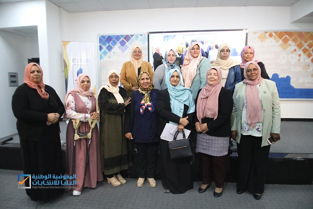 وحدة دعم المرأة تجتمع مع عضوات المجالس البلدية بالبلديات
