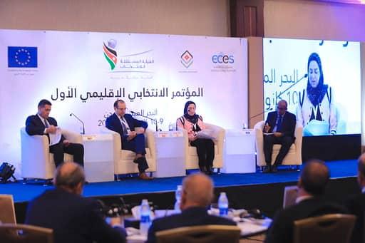 المفوضية تشارك في المؤتمر الانتخابي الإقليمي الاول
