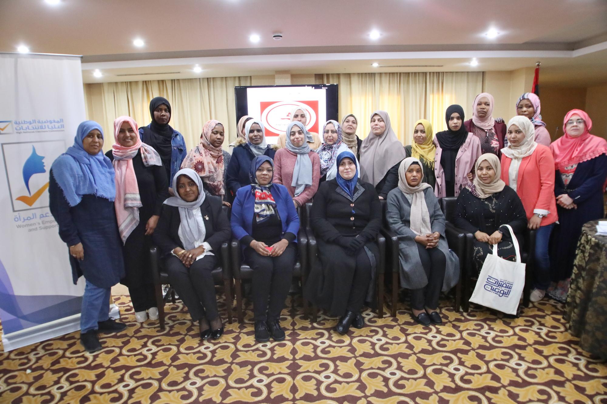 قسم التدريب يساهم في تنفيذ برامج وحدة دعم المرأة التوعوية
