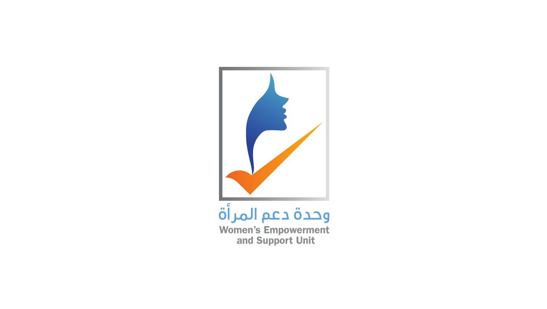 دعوة حضور جلسة حوارية تحت عنوان (مشاركة الإعلام ودوره في التوعية الانتخابية للمرأة)
