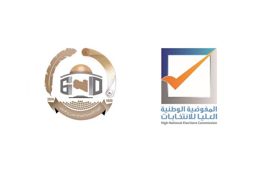 المفوضية تلتقي هيئة صياغة مشروع الدستور وتستعرض جاهزيتها لتنفيذ قانون الاستفتاء