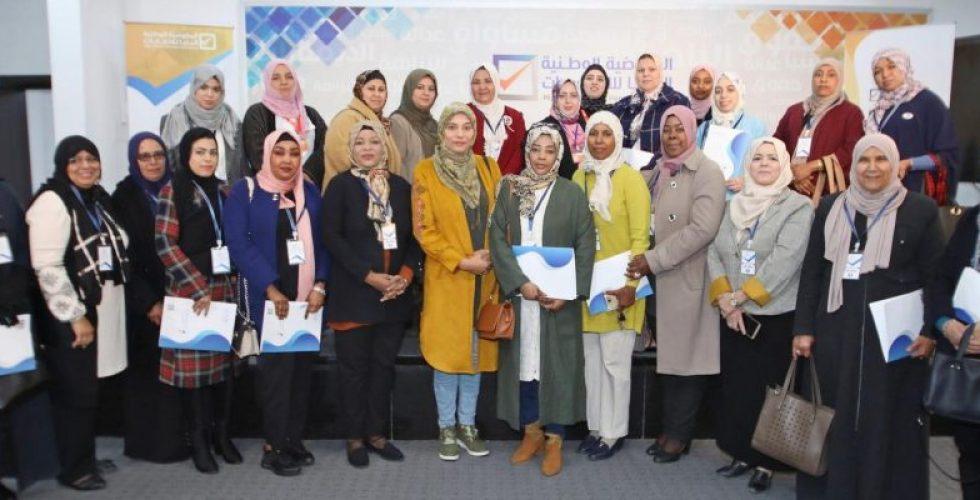 اجتماع وحدة دعم المرأة مع منظمات المجتمع المدني