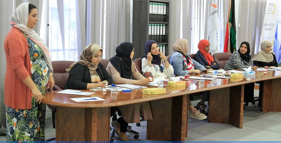 وحدة تمكين المرأة  تم استحداثها بالمفوضية، بالتعاون مع المؤسسة الدولية للنظم الانتخابية (ايفس) وذلك في إطار اهتمام المفوضية بدعم وتعزيز مشاركة المرأة في الانتخابات كناخبة وكمترشحة، وتهدف إلى إدماج المرأة في جميع أنشطة المفوضية، ونشر الوعي بأهمية مشاركة المرأة في العملية الانتخابية.