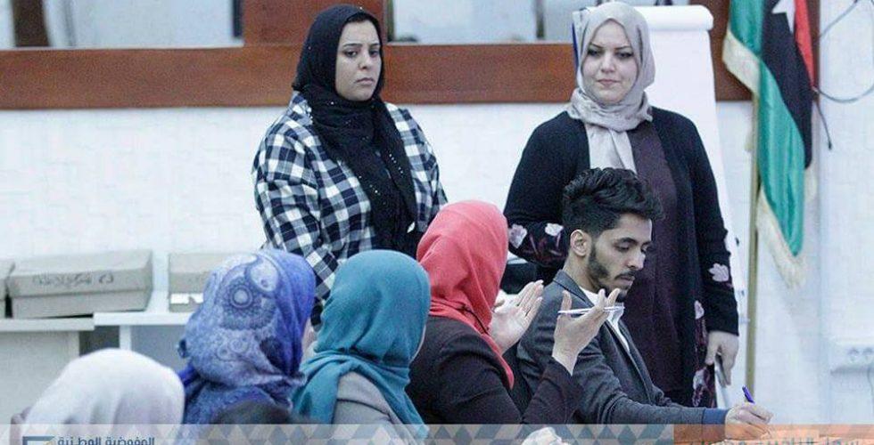 وحدة دعم المرأة تبحث سبل دعم المرأة في التسجيل الانتخابي
