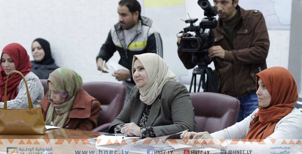 وحدة دعم المرأة تبحث دور المثقفين والأكاديميين في التوعية الانتخابية