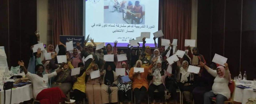 HNEC-Tawergha-training-Tunis (3)