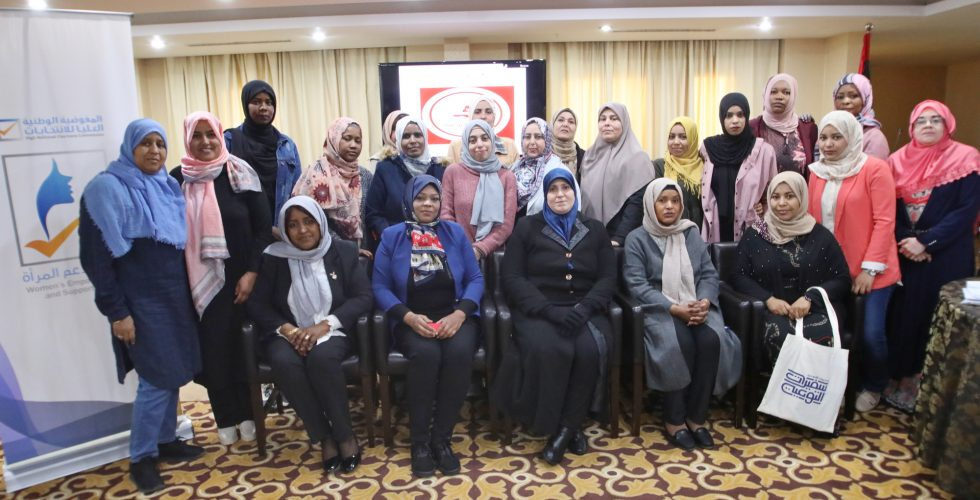 HNEC-Women-Ambassadaros-Feb-2020- (10)
