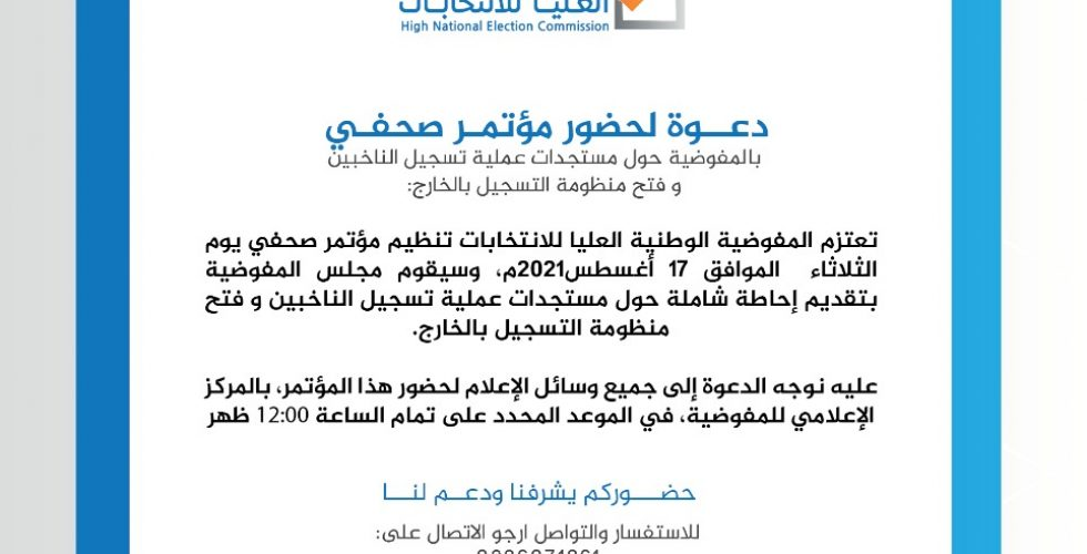 IMG-20210815-WA0006