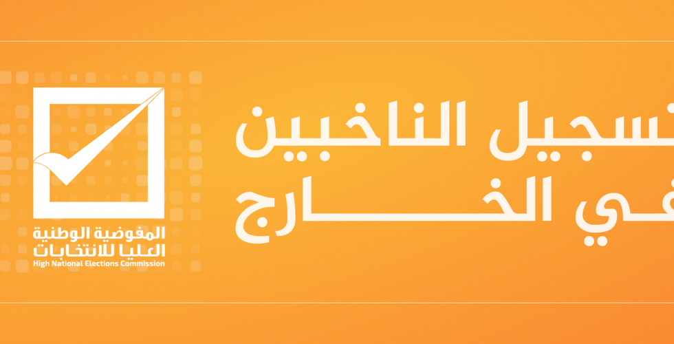 OCV icon for website@3x (003)