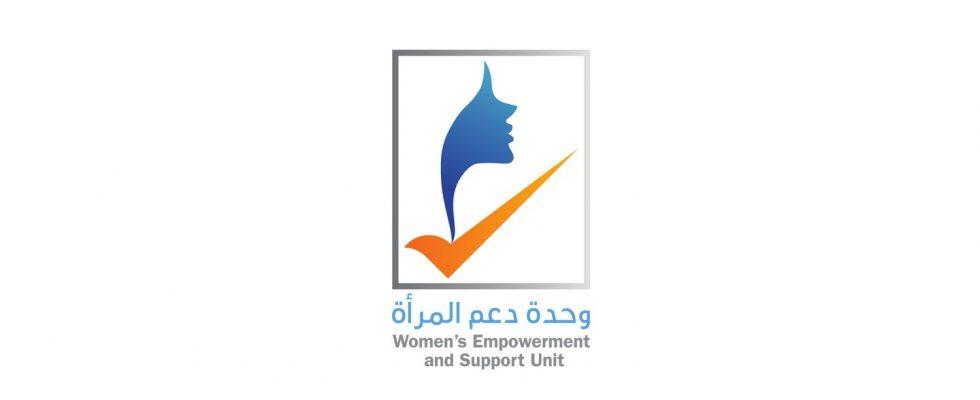 WSU_logo-2