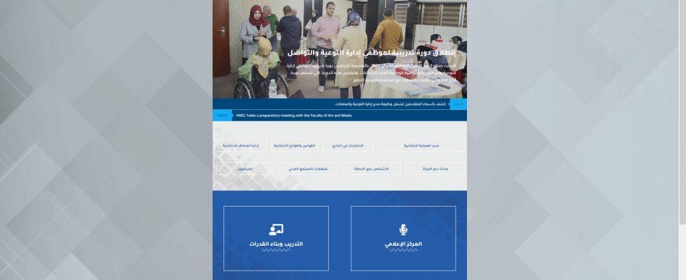 new-website-demo